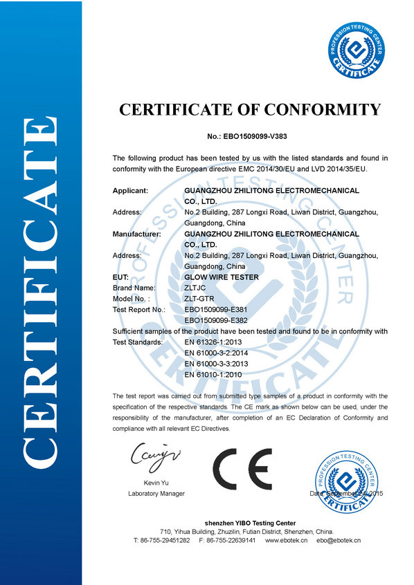 CE Certificate for Glow Wire Tester