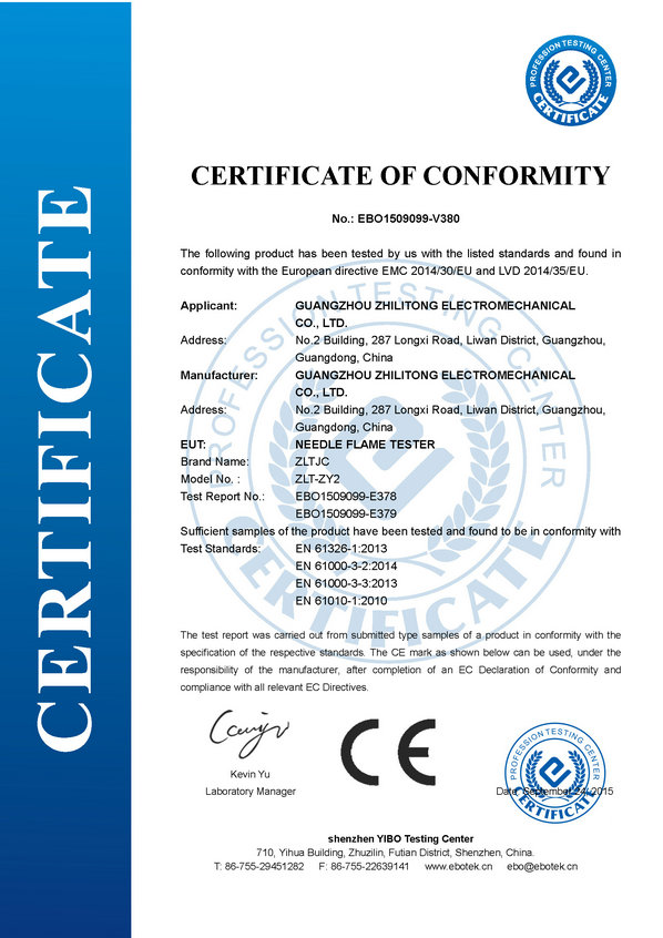 CE Certificate for Needle Flame Burner