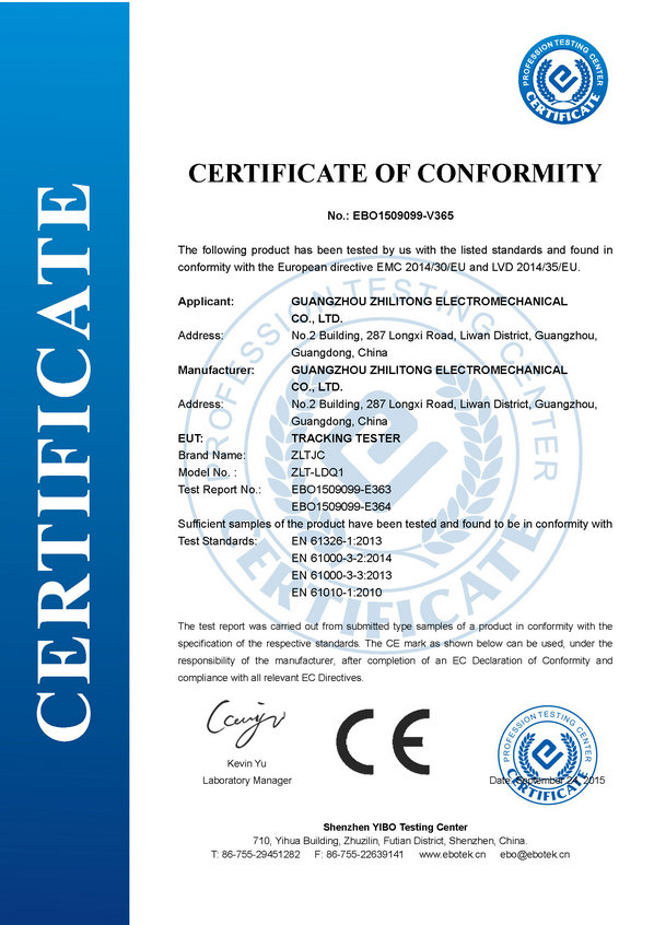 CE Certificate for Tracking Tester