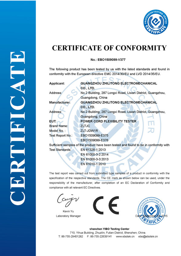 CE Certificate for Power Cord Flexibility Tester