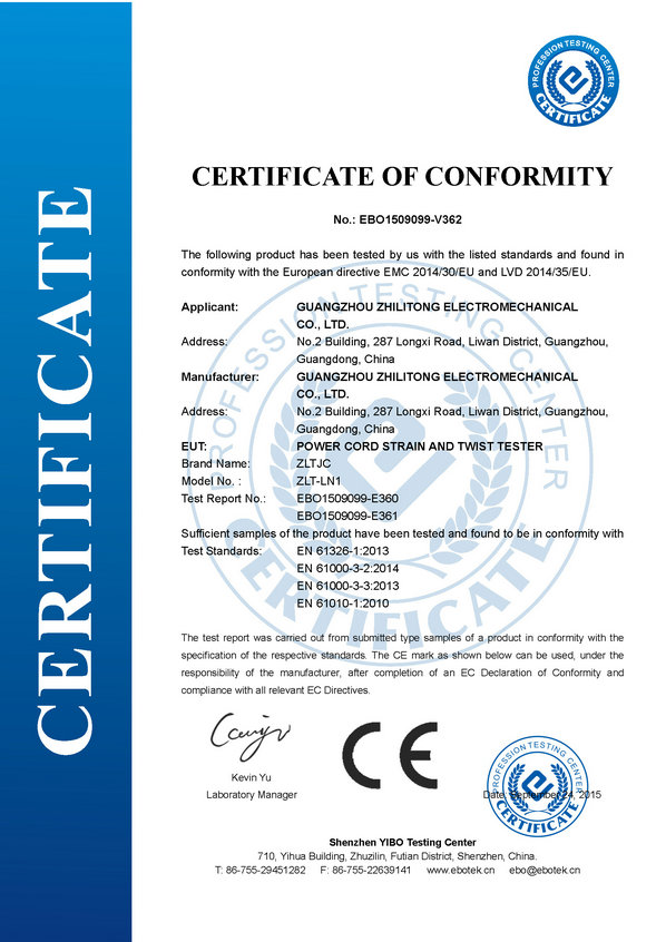 CE Certificate for Power Cord Strain and Twist Tester