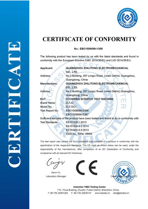 CE Certificate for Covering Scratch Test Machine
