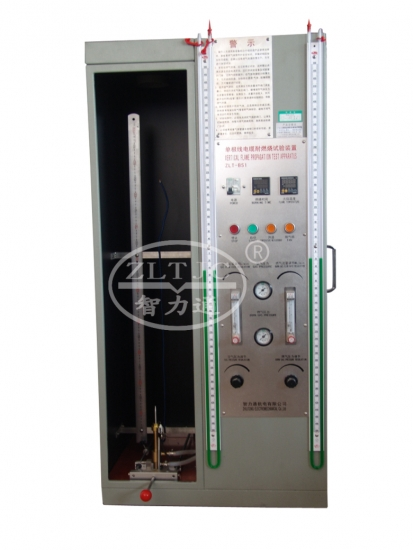 Single Vertical Insulated Wire Flame Test Chamber