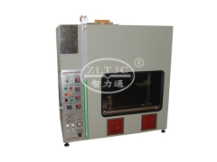 Horizontal Vertical Flame Test Machine